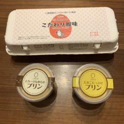 ▫️ 三喜卵太郎▫️