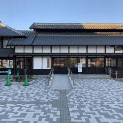 旧韮塚製糸場